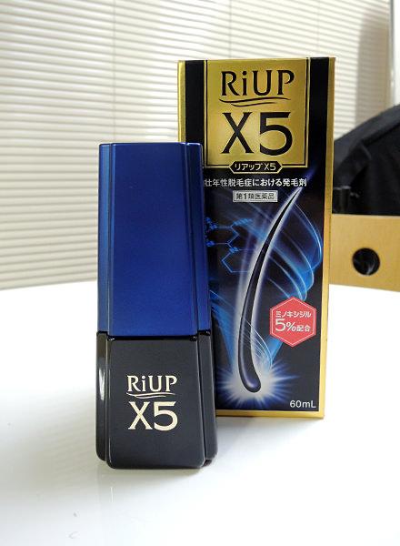 RiUP X5