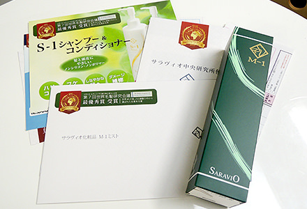 M-1 育毛ミスト 同梱資料
